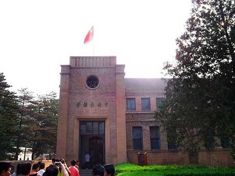 延安杨家岭革命旧址