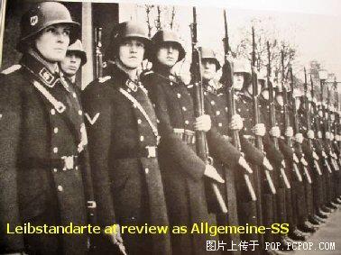 二战德军部队