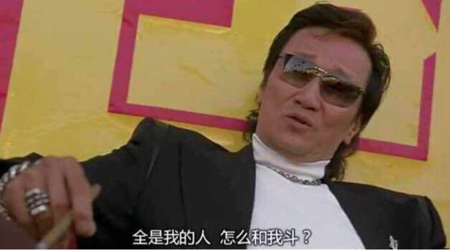 黄四郎最怕什么?